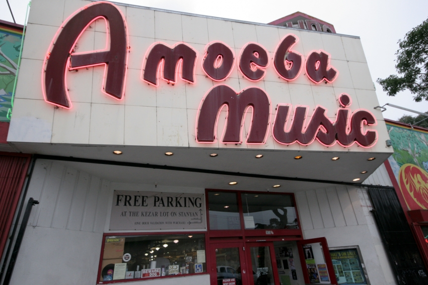 Amoeba Music - San Francisco, CA