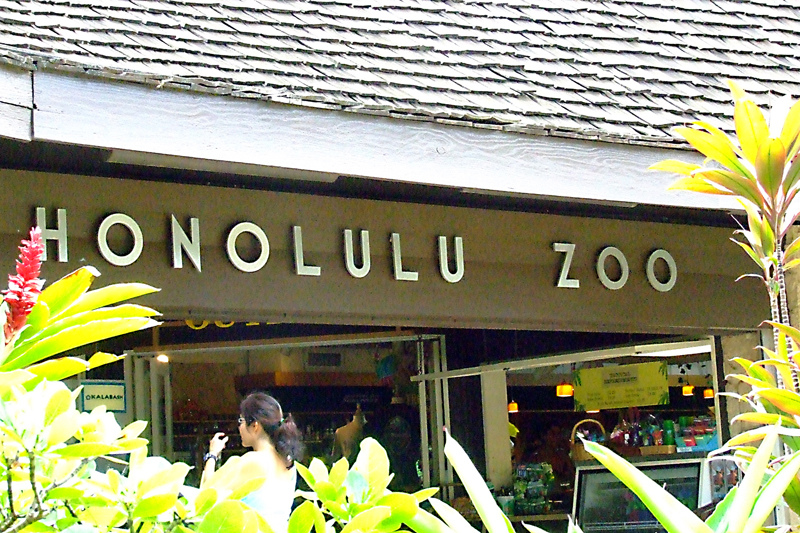 Honolulu Zoo Society - Honolulu, HI