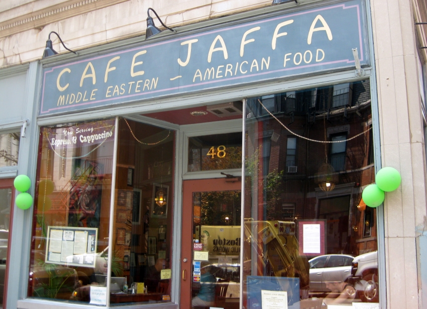 Cafe Jaffa - Boston, MA