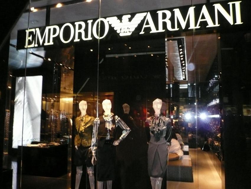 Emporio Armani Boutique - Las Vegas, NV