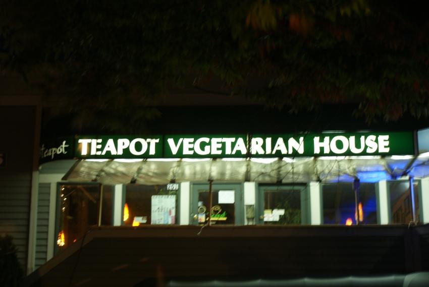 Teapot Vegetarian House - Seattle, WA