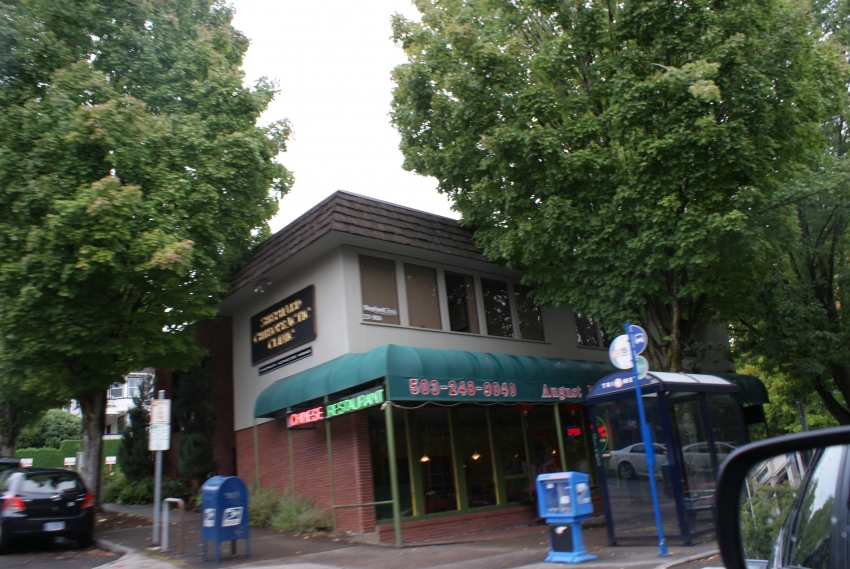 August Moon Restaurant - Portland, OR