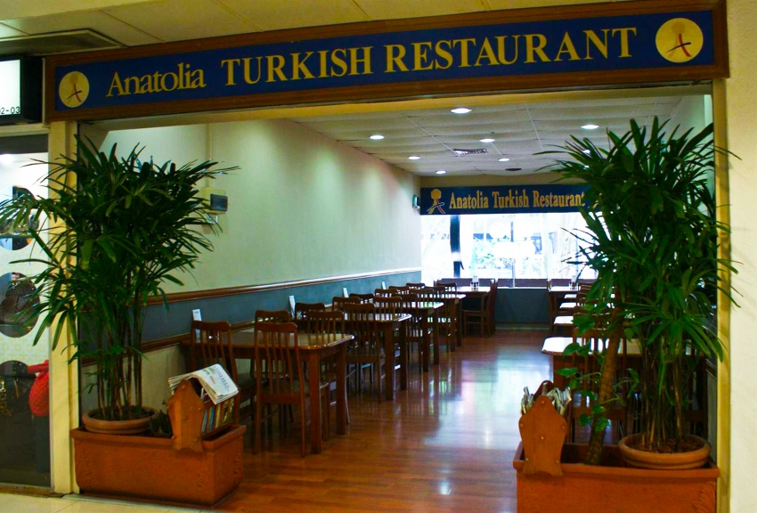 Anatolia turkish restaurant singapore cityseeker for Anatolia mediterranean cuisine new york