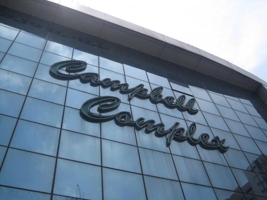 Campbell Complex Campbell Shopping Complex