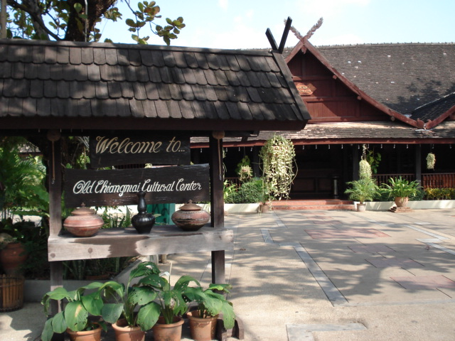 Old Chiang Mai Cultural Center  Chiang Mai  Nightclubs, Restaurants, Entert...