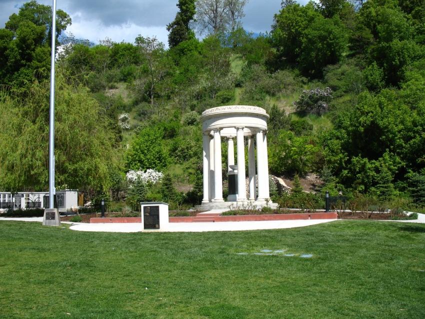 Memory Grove Dog Park