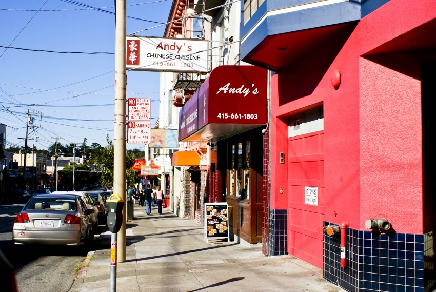 andy 39 s chinese cuisine san francisco restaurants ForAndys Chinese Cuisine San Francisco