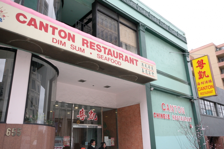 Canton Seafood & Dim Sum House - San Francisco, CA
