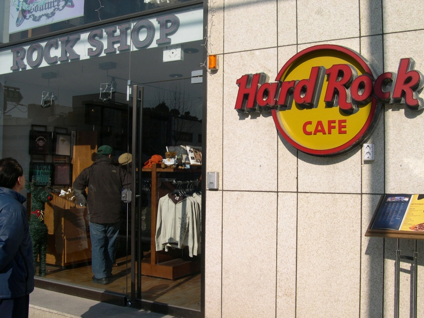 Is There A Hard Rock Cafe In Taiwan