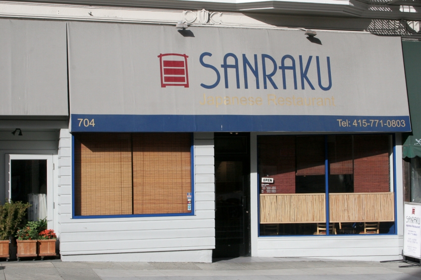 Sanraku - San Francisco, CA