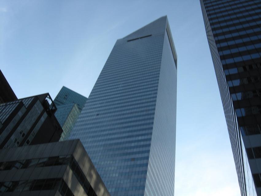 Citigroup Center New York Cityseeker