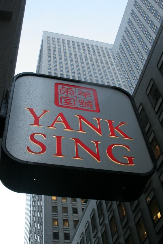Yank Sing - San Francisco, CA