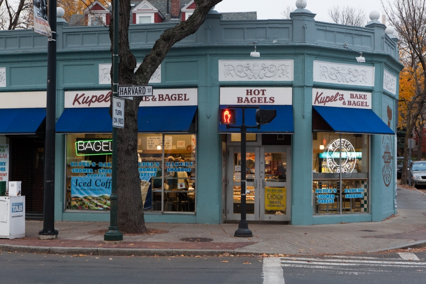 Kupel's Bakery - Brookline, MA