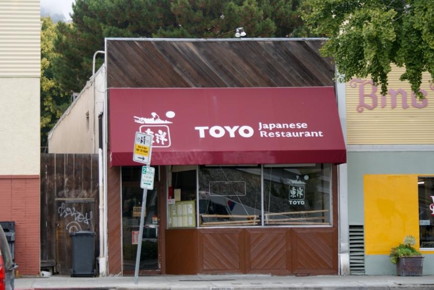 Toyo - Berkeley, CA