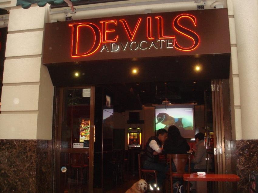 Devil Advocate Artwork Devil's Advocate