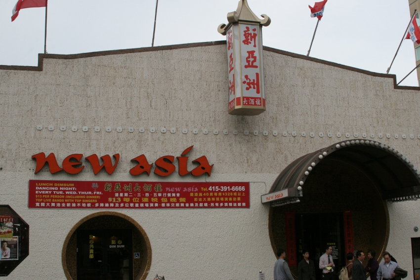 New Asia Restaurant - San Francisco, CA