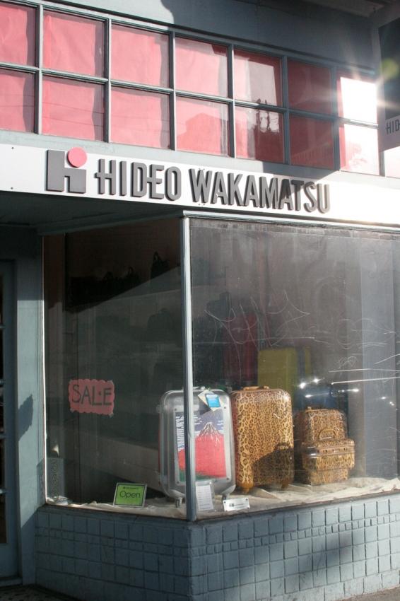 Hideo Wakamatsu - San Francisco, CA