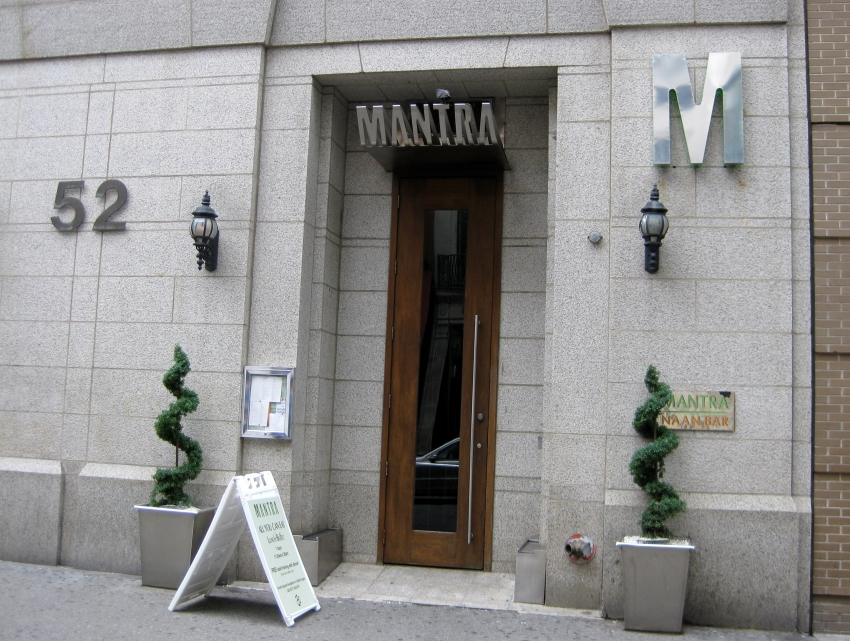 Mantra - Boston, MA