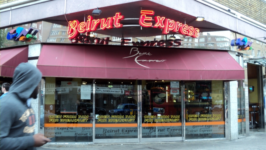 Beirut Express London Beirut Express Edgware Road