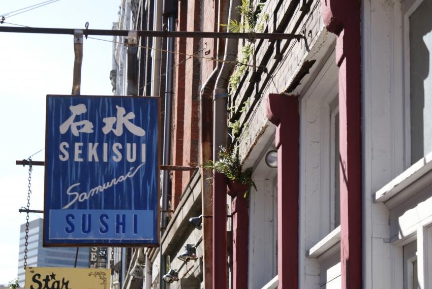 Sekisui Samurai - New Orleans, LA
