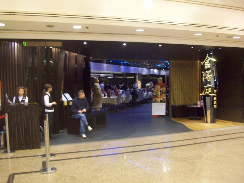 modern china restaurant hong kong restaurants eventseeker
