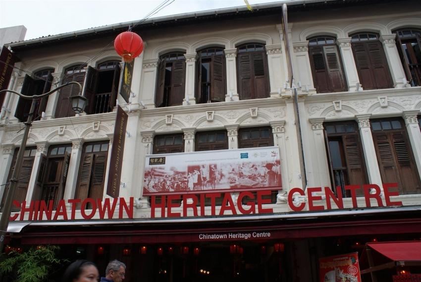 Heritage Centre Chinatown Heritage Centre