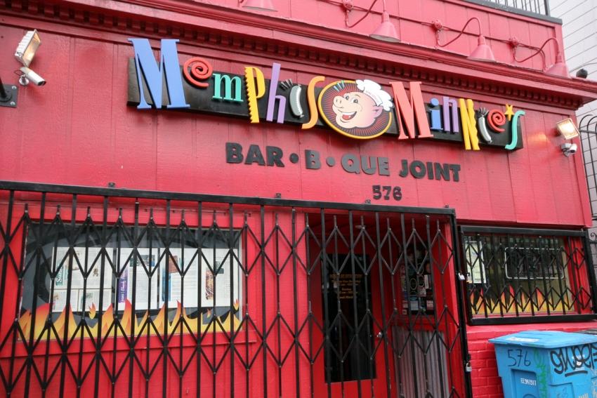 Memphis Minnies BBQ Joint - San Francisco, CA