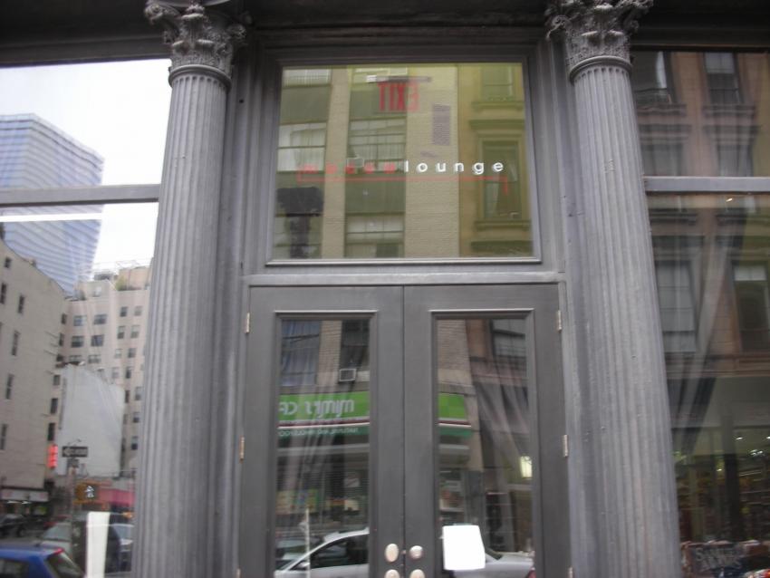 Mocca Lounge - New York, NY