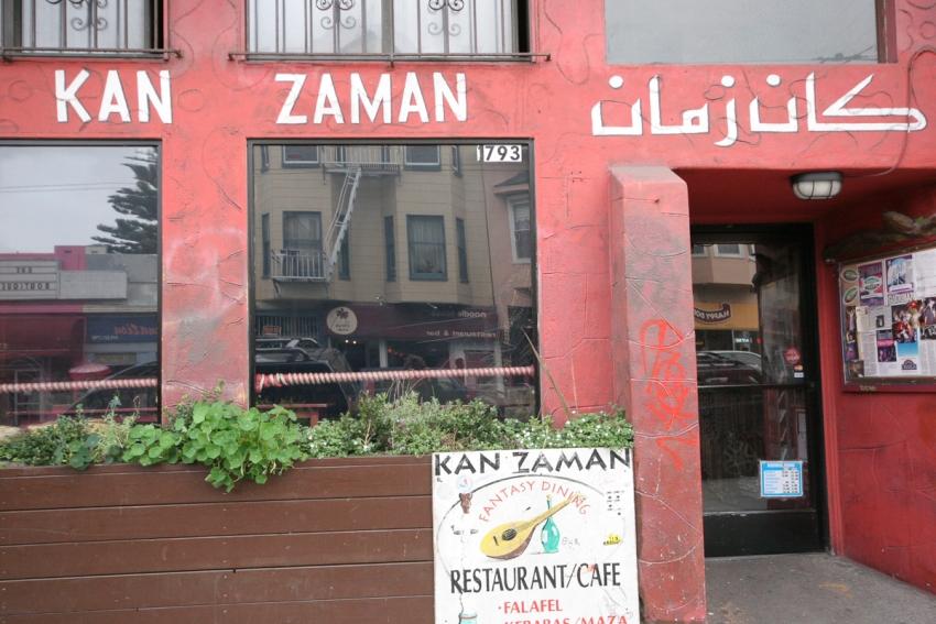 Kan Zaman - San Francisco, CA
