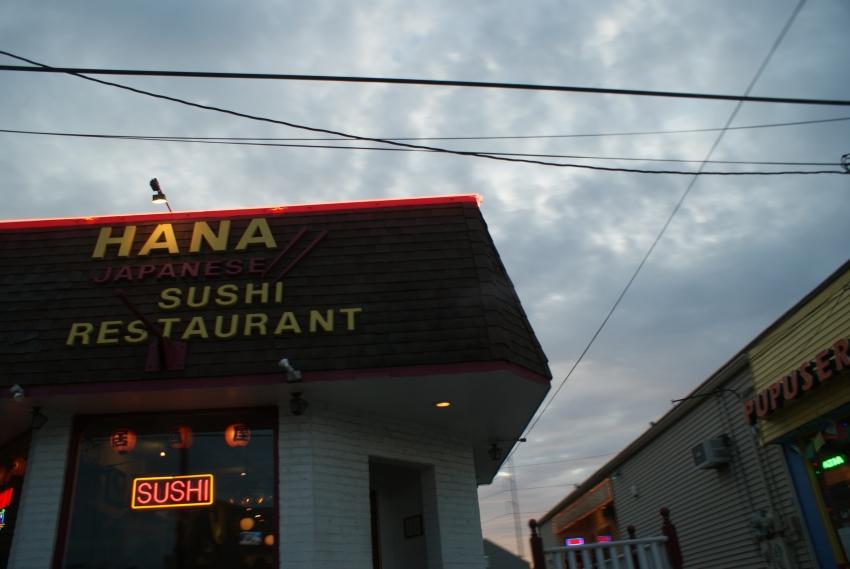 Hana Japanese Restaurant - New Orleans, LA