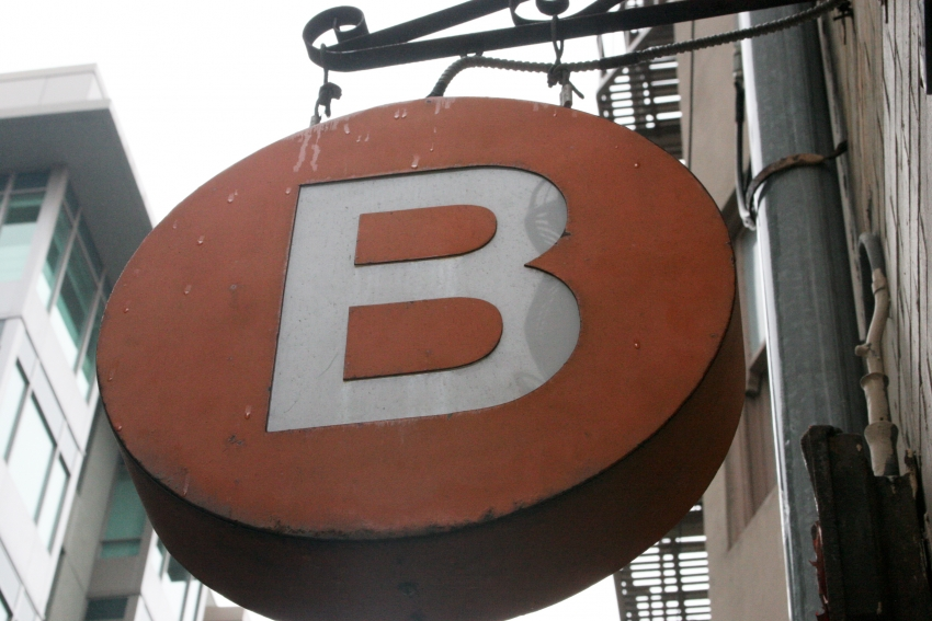 Hotel Biron - San Francisco, CA