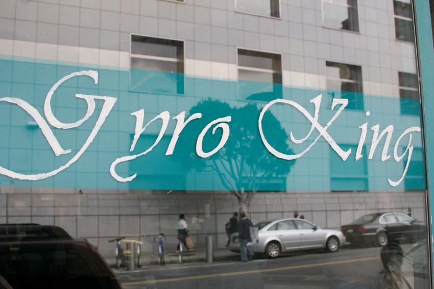 Gyro King - San Francisco, CA