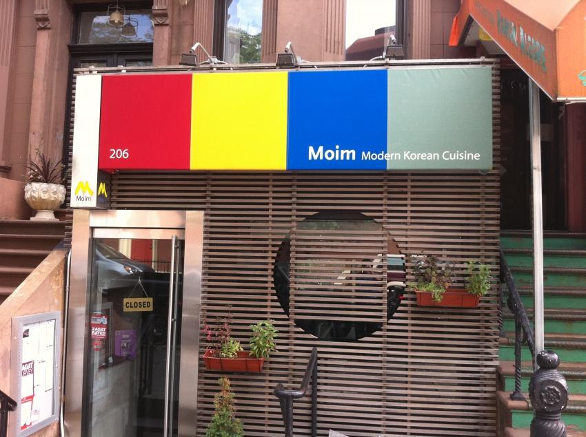 Moim - Brooklyn, NY