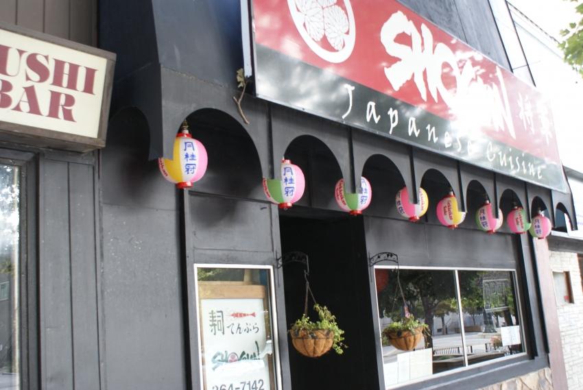 Shogun Restaurant - Salt Lake City, UT