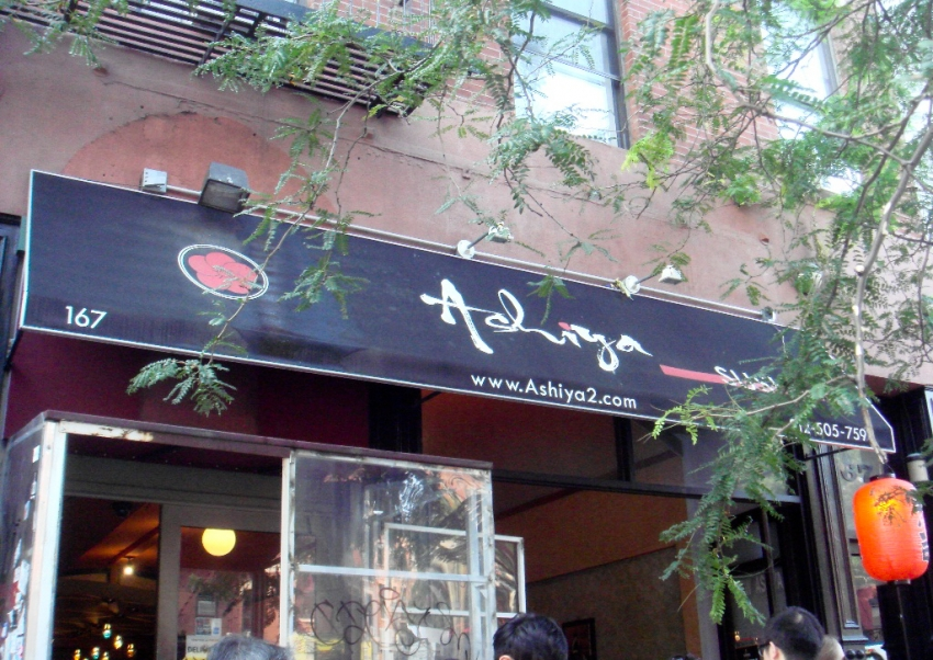 New ashiya japanese restaurant new york restaurants for Ashiya japanese cuisine