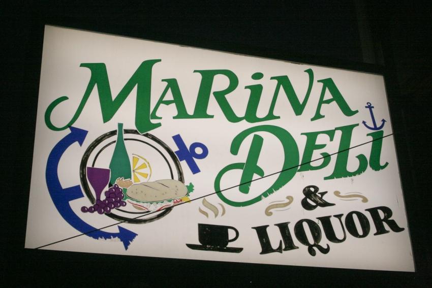 Marina Deli & Liquor - San Francisco, CA