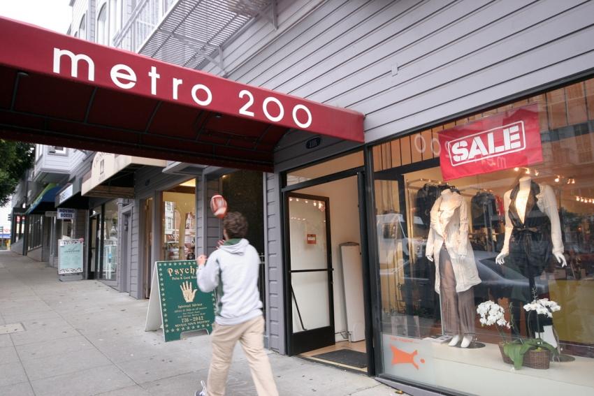 Metro 200 - San Francisco, CA