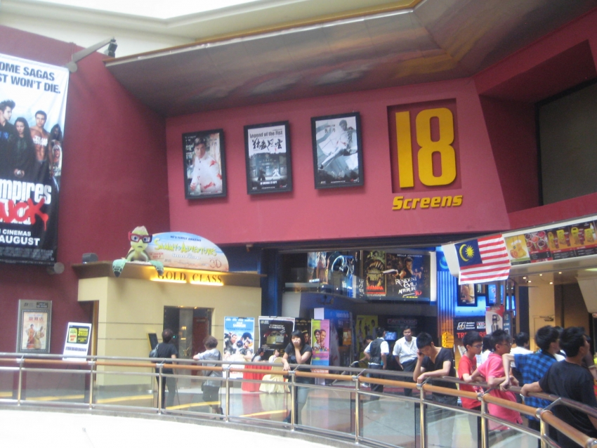 Golden Screen Cinemas Signature Gardens Kuala Lumpur