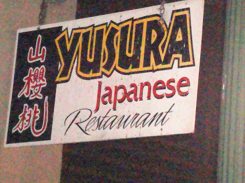 Yusura Japanese Restaurant - Honolulu, HI