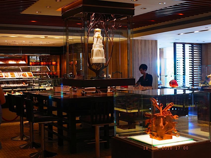 Mandarin Hk Cake Shop