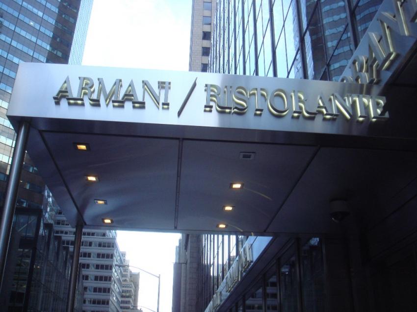 Armani ristorante new york cityseeker for Armani new york