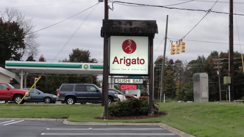 Arigato Japanese Steak & Seafood House - Greensboro, NC