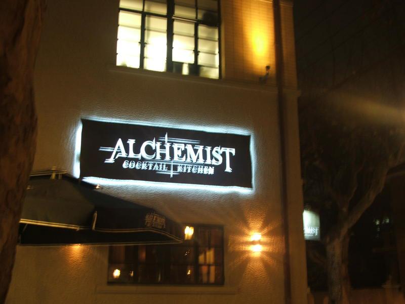 Alchemist cocktail kitchen shanghai cityseeker for Cloud kitchen beijing