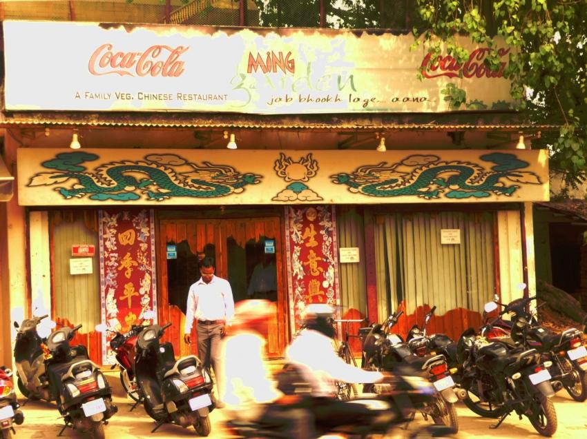 Ming Garden Varanasi Cityseeker