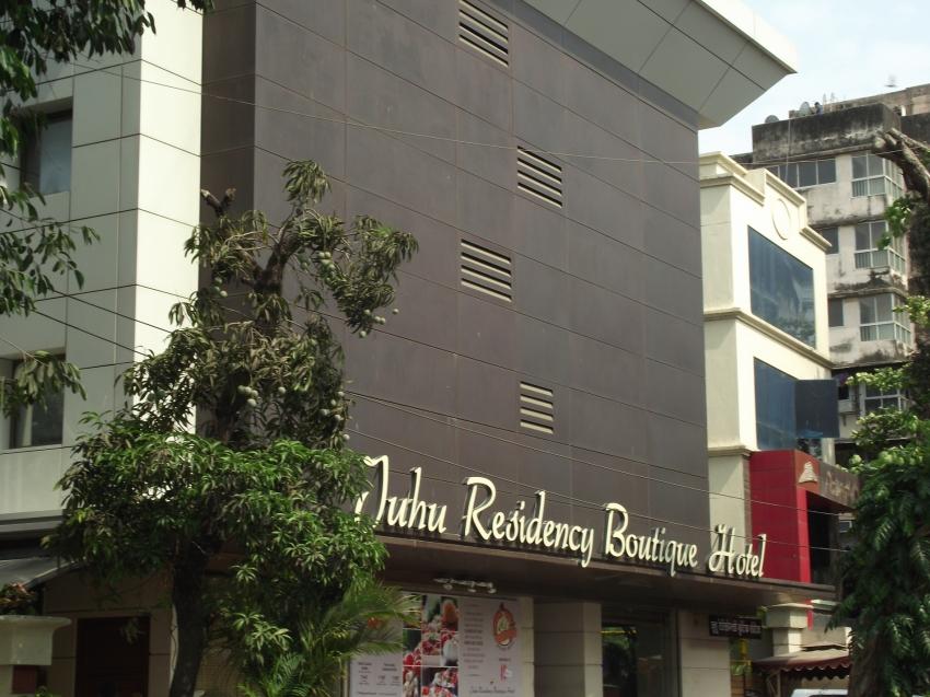 Juhu residency boutique hotel mumbai for Best boutique hotels in mumbai