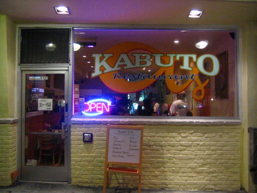 Kabuto - San Francisco, CA