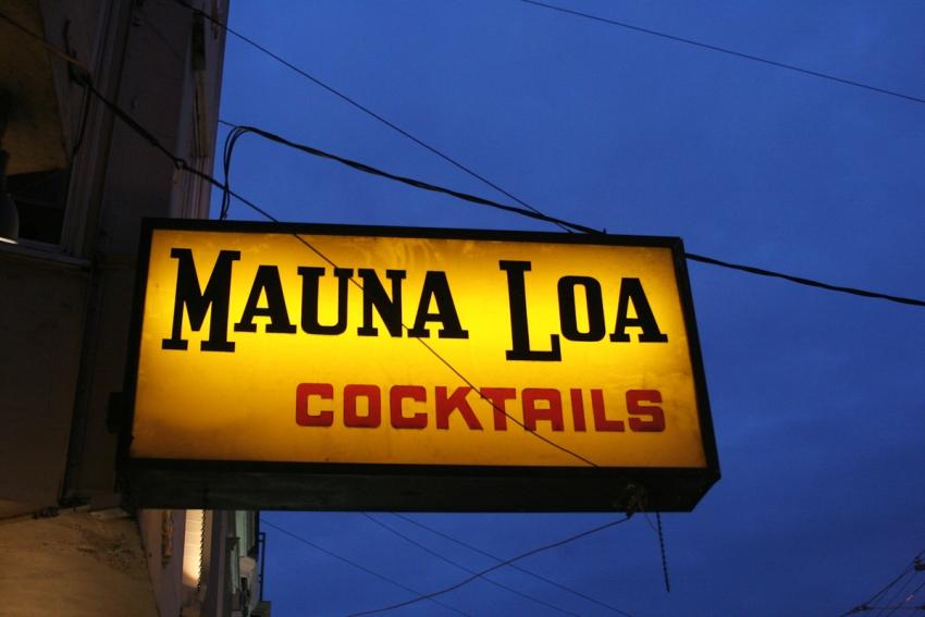 Mauna Loa Club - San Francisco, CA