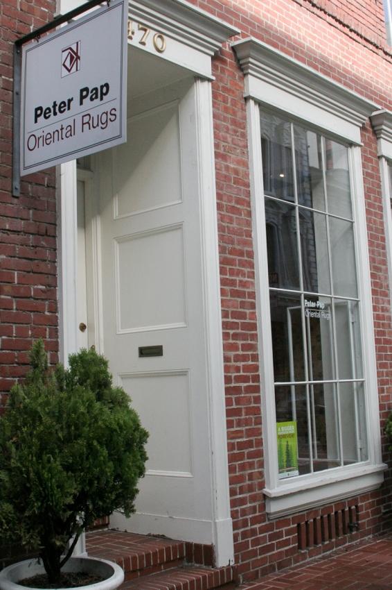 Peter Pap Oriental Rugs - San Francisco, CA