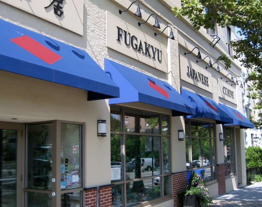 Fugakyu Japanese Cuisine - Brookline, MA